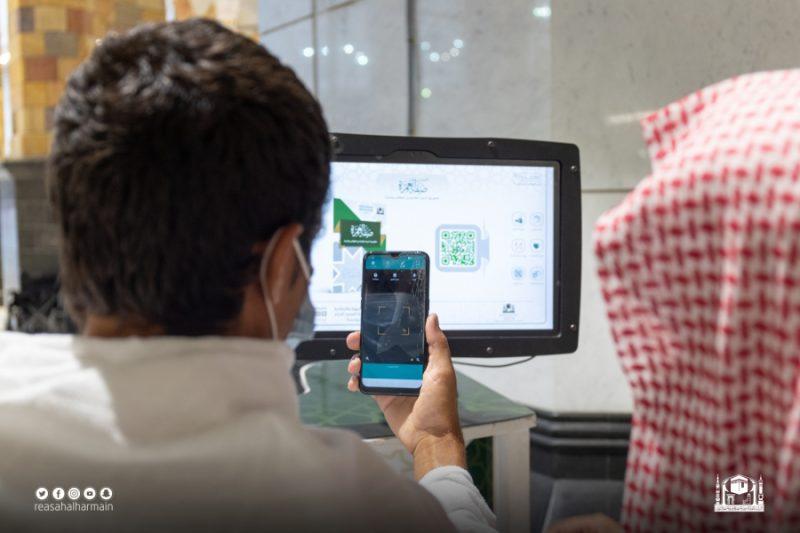 10 آلاف مستفيد من التوعية الرقمية في المسجد الحرام - المواطن