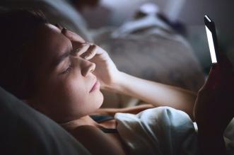 الجوال النوم