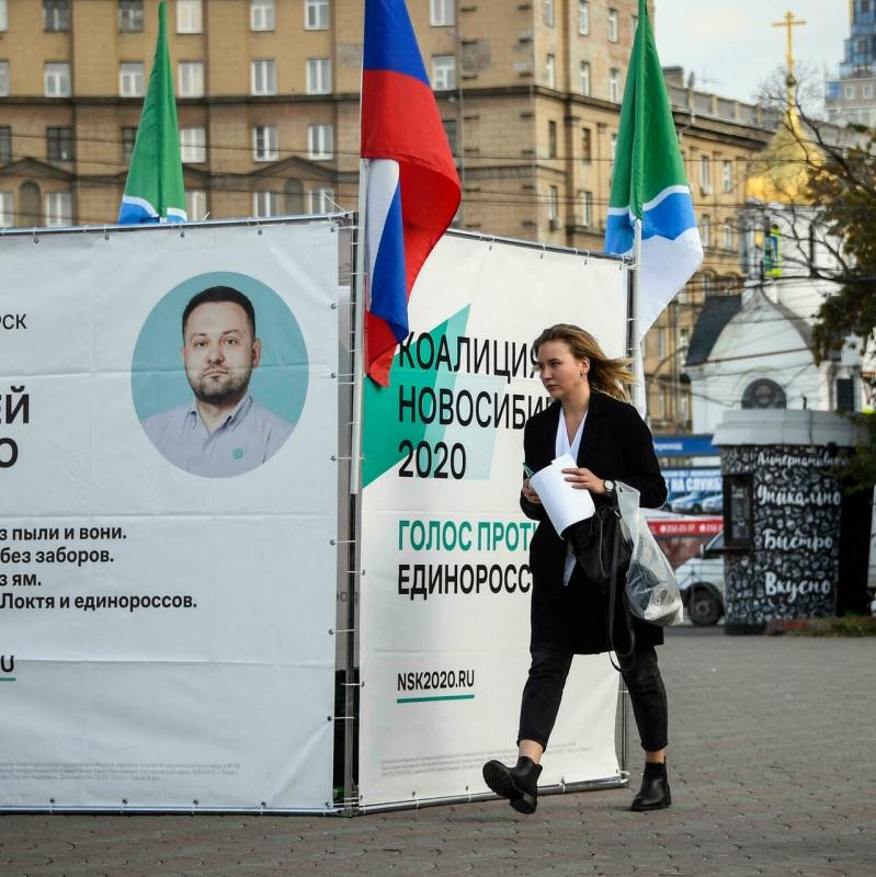 الحزب الحاكم بروسيا يعلن فوزه في الانتخابات التشريعية بأغلبية الثلثين - المواطن