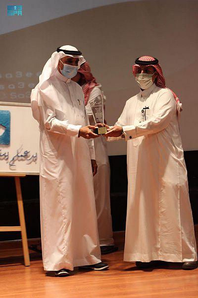 ذوي الإعاقة في الرياض