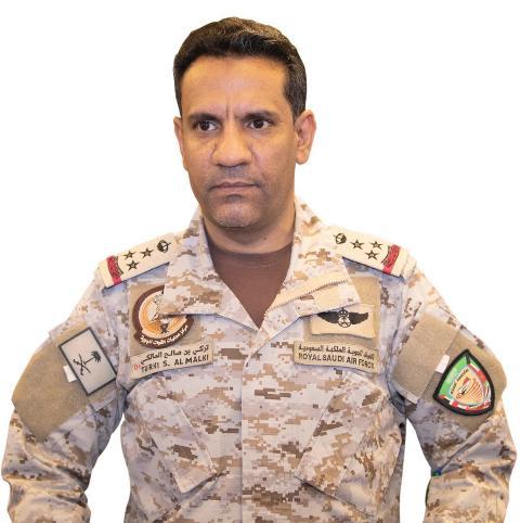 صورة تدمير مسيّرة خامسة أطلقها الحوثي تجاه خميس مشيط