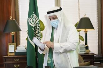 جامعة الملك عبدالعزيز تدشن منصة الاحتفال بـ اليوم الوطني 91