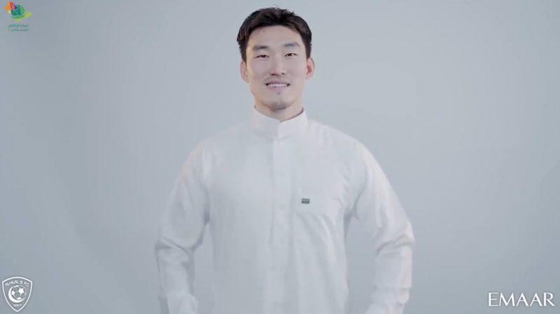 جانغ هيون سو