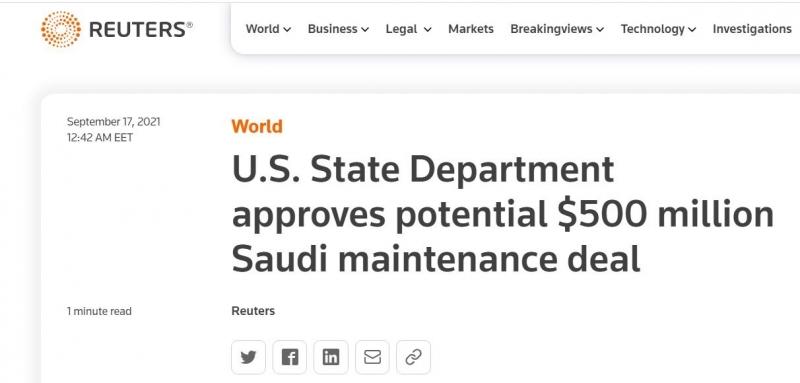 الخارجية الأمريكية توافق على بيع أسلحة دفاعية متطورة للسعودية