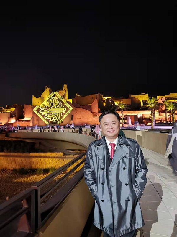 سفير الصين السعودية تسير نحو مستقبل مشرق بفضل رؤية 2030