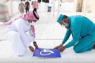 شؤون الحرمين تضع مسارات لذوي الإعاقة في المسجد الحرام - المواطن