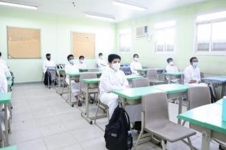 بدء احتساب غياب الطلاب غير المحصنين بجرعتين من لقاح كورونا - المواطن