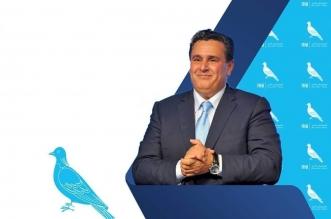 ملك المغرب يعين عزيز أخنوش رئيسًا للحكومة - المواطن