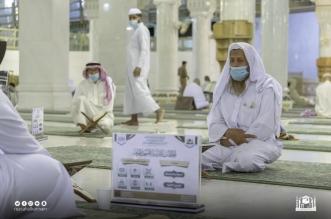 عودة الحلقات القرآنية حضوريًّا في المسجد الحرام - المواطن