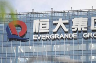 كل ما تريد معرفته عن أزمة Evergrande الصينية