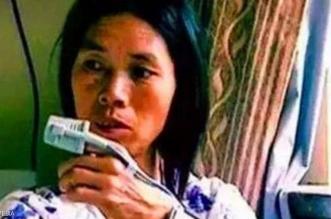 صينية لم تنم منذ 40 عامًا! - المواطن