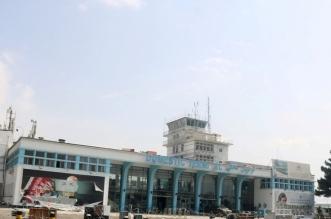 مطار كابل