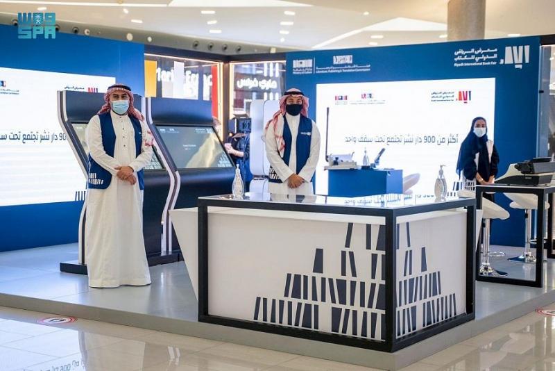 معرض الرياض الدولي للكتاب يدشّن منصات تسويقية في المراكز التجارية - المواطن