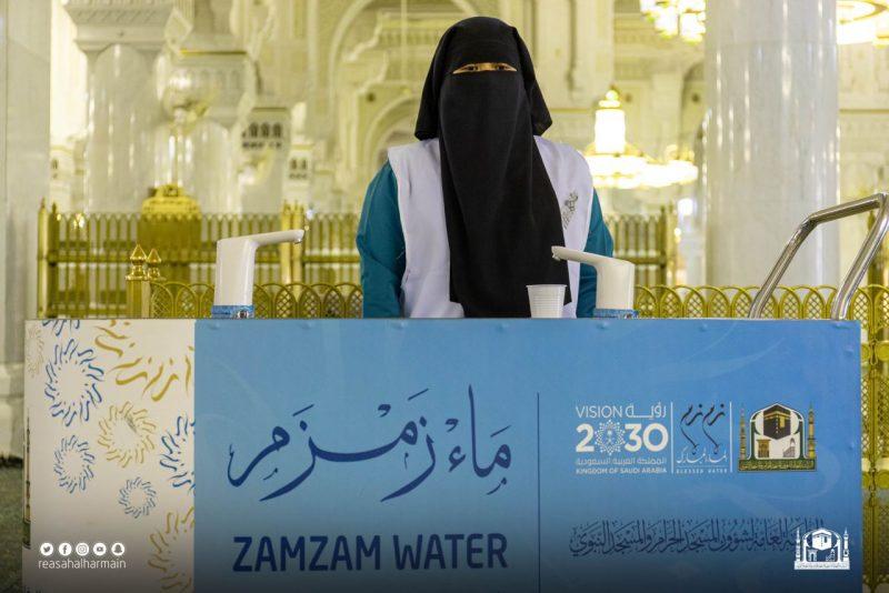 موظفة بإدارة سقيا زمزم: شكرًا للقيادة على توفير الفرصة للمرأة - المواطن