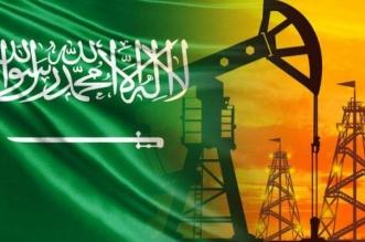 السعودية تحافظ على مكانتها كأكبر مصدر للنفط إلى الصين - المواطن