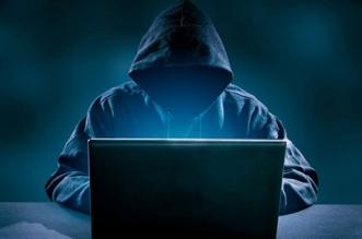 9 مخالفات تستوجب العقوبة على مواقع التواصل الاجتماعي - المواطن