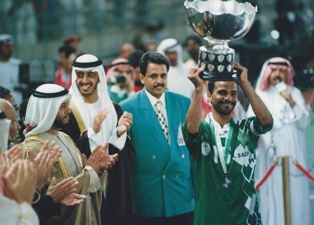 المنتخب السعودي بطل أمم آسيا 1996