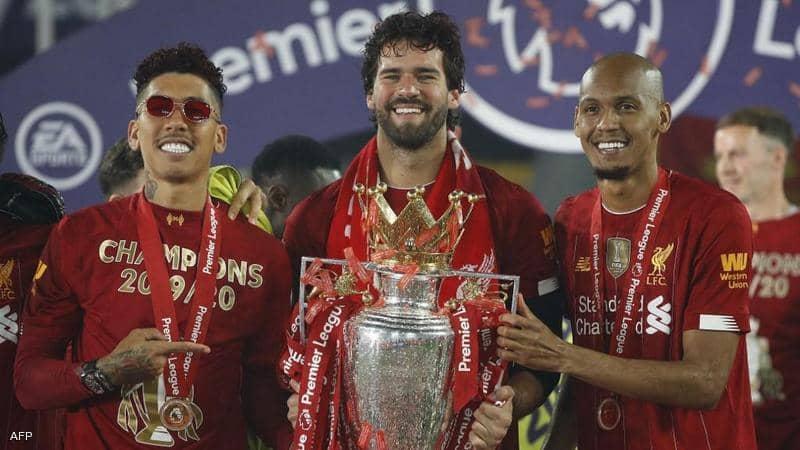 الفيفا يعفو عن لاعبي البريميرليج - المواطن