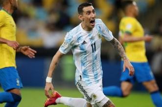منتخب البرازيل ضد الأرجنتين