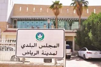بلدي الرياض يطرح مبادرة توعوية لتحسين التشوّه البصري - المواطن