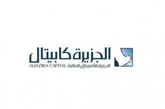 إلزام تخزين للخدمات المساندة دفع أكثر من 5.2 مليون ريال لشركة الجزيرة ريت - المواطن