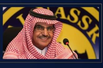 فهد المشيقح يدعم خزينة النصر بـ300 ألف ريال - المواطن
