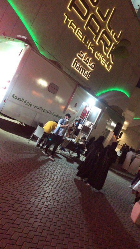 صحة تبوك تطلق حملة دام دمك ضمن فعاليات اليوم الوطني - المواطن