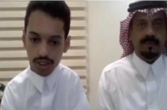 شاب سعودي يعاني من مرض نادر ووالده يؤكد: علاجه في أمريكا - المواطن