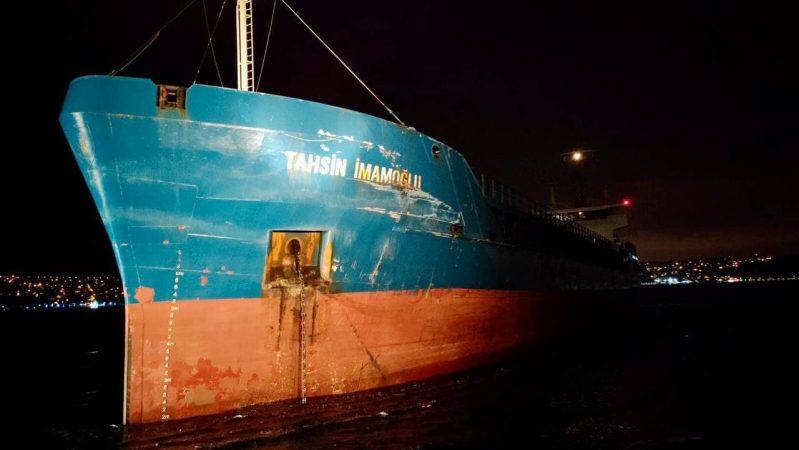 اصطدام سفينة شحن روسية مع أخرى تركية في مضيق البوسفور - المواطن