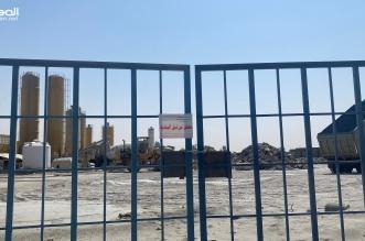 """بعد تقرير """"المواطن"""".. إغلاق المصانع المجاورة لحي الصفا بحفر الباطن"""