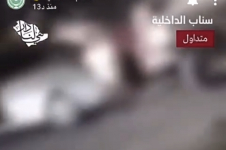 فيديو .. القبض على مواطن اعتدى على امرأة بالخرج - المواطن