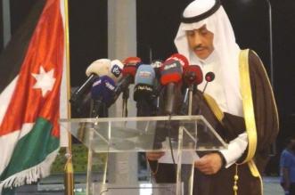 الصندوق السعودي للتنمية يفتتح مشروع تقاطعات مرج الحمام في الأردن - المواطن