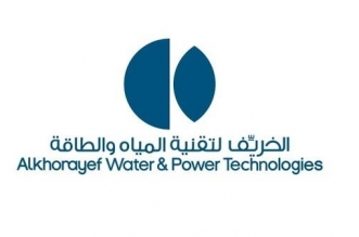 الخريف تعلن ترسية عقد مع المياه الوطنية بقيمة 358 مليون ريال - المواطن