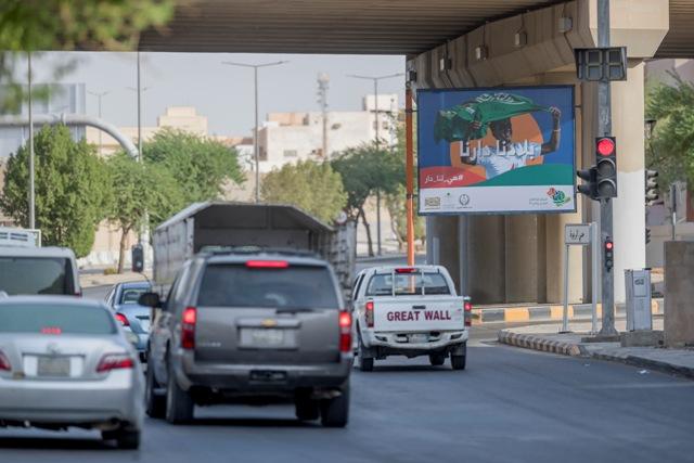 أمانة القصيم تبرز مظاهر الاحتفاء باليوم الوطني بحزمة من التجهيزات والفعاليات - المواطن