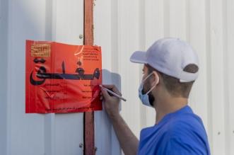 أمانة القصيم تغلق مستودعات عشوائية - المواطن