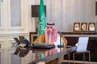 السعودية تدعم خيارات الشعب الأفغاني لمستقبلهم بعيدًا عن التدخل الخارجي - المواطن