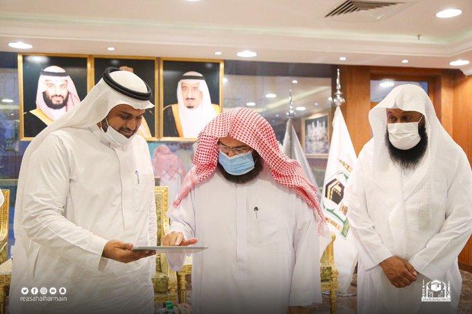 تدشين حزمة مبادرات اجتماعية وتطوعية في المسجد الحرام - المواطن