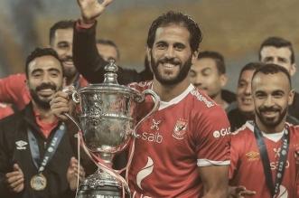 مروان محسن لاعب الأهلي المصري السابق