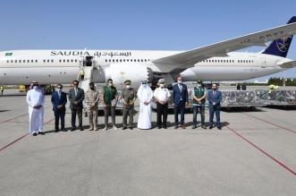 بتوجيه الملك سلمان.. وصول طائرة مساعدات تحمل الأكسجين الطبي إلى تونس - المواطن