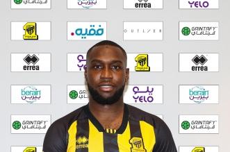 يوسف نياكاتي لاعب الاتحاد الجديد