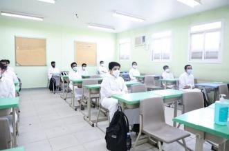 انطلاق اختبارات تعزيز المهارات حضوريًّا وعن بُعد.. غدًا - المواطن