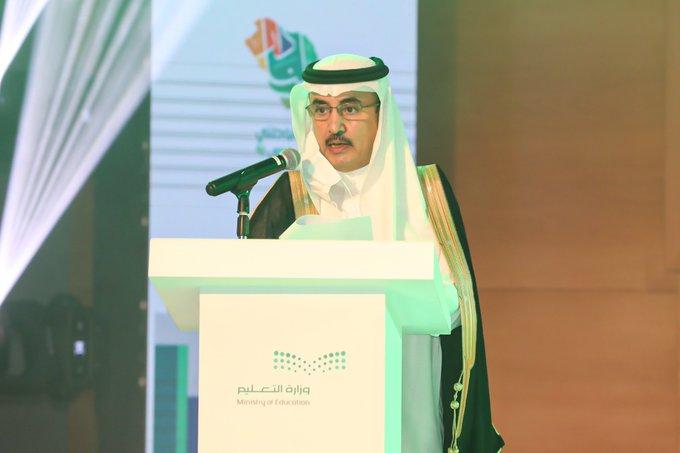 أمير الرياض بالنيابة يشارك في العرضة السعودية احتفاءً بـ اليوم الوطني - المواطن