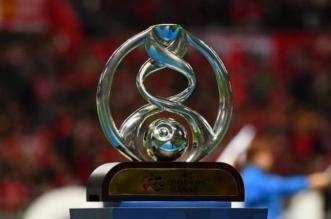 قرعة دوري أبطال آسيا 2021
