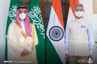 وزير الخارجية يلتقي نظيره الهندي ويعقدان جلسة مباحثات رسمية - المواطن