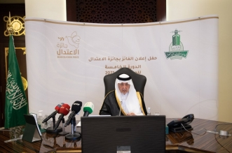 خالد الفيصل يعلن فوز نظمي النصر بجائزة الاعتدال في دورتها الخامسة - المواطن