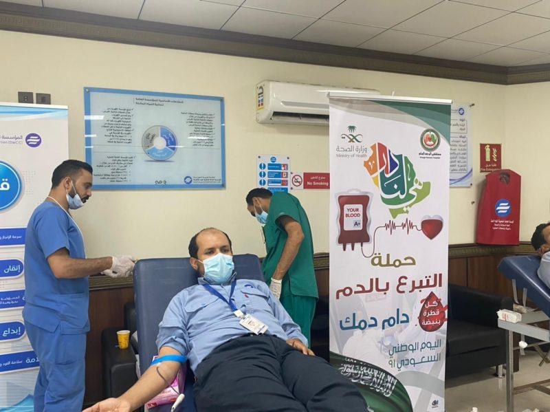 حملة دام دمك