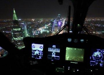 صور جوية للعاصمة الرياض تخطف الأنظار احتفاءً باليوم الوطني - المواطن