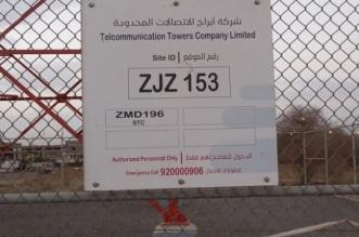 """تجاوبًا مع """"المواطن"""".. الاتصالات السعودية تشغل أحد الأبراج بضاحية الملك فهد بصامطة - المواطن"""