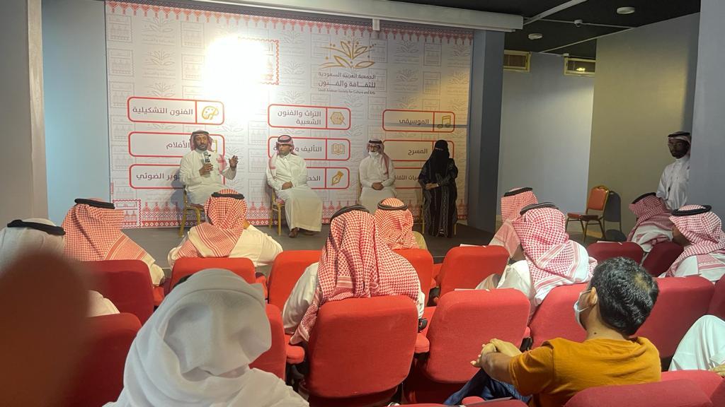 فنون أبها تدشن أول ورشة دائمة للكتابة الدرامية في المملكة - المواطن