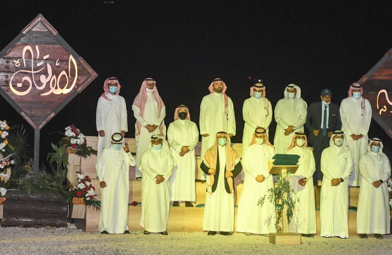 تركي بن طلال يرعى حفل تكريم القدوات وطن وقيم - المواطن